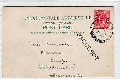GB USED IN PENANG: 1906 postcard with PAQUEBOT postmark (C24188)