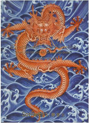 Sotheby's Chinese Catalog, Hardcover, Qing Porcelain, Hong Kong, 9 Oct. 2012