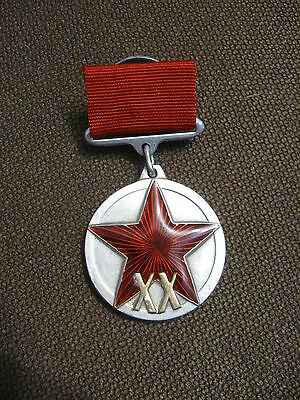 Medal  20 Years  Workers and Peasants Red Army  Russia Russian  РККА Award