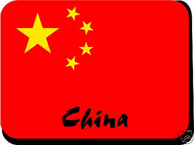 Chinese Flag Mousemat China +  Free Personalisation