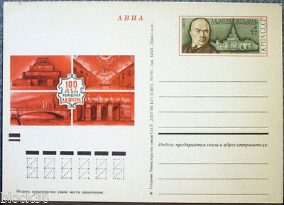 1973 Russian card 100 years since birth of Russian architect ALEXEY SHCHUSEV