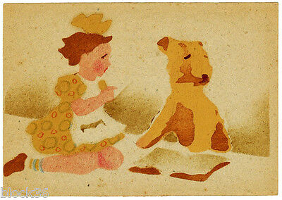 Drawing by U/K RUSSIAN ARTIST Girl teaches dog to read a book