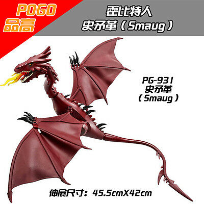 Custom Reproduce Building Block - The Lord of the Rings Hobbit SMAUG Dragon