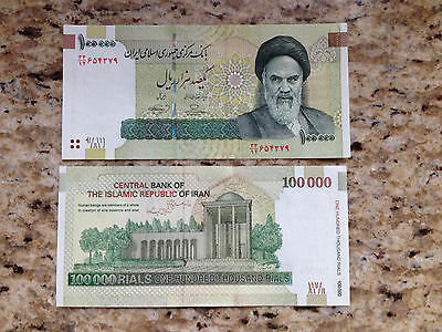 1 X 100,000 (100000)  New Rials Banknotes Persian Rial  Iran paper money KHOMEIN