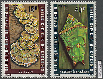 XG-AL338 CAMEROON IND - Mushrooms, 1975 Insects, Nature MNH Set