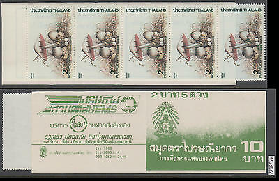 XG-AL339 THAILAND - Mushrooms, 1986 Nature, Volvariella Volvacea MNH Booklet