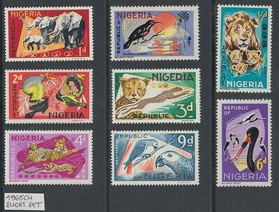 XG-AL269 NIGERIA IND - Wild Animals, 1965 Savana, Nature, Short MNH Set