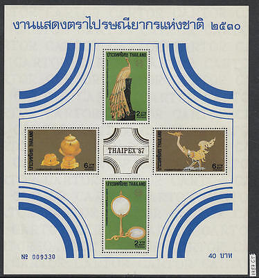 XG-AL180 THAILAND - Artifacts, 1987 Thaipex, Birds, Golden Objects MNH Sheet