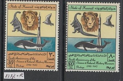 XG-AL436 KUWAIT IND - Wild Animals, 1982 Science Natural History Museum MNH Set