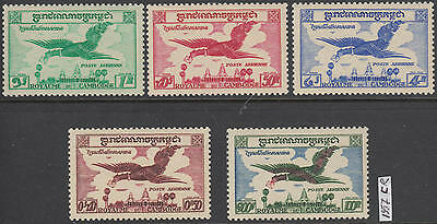 XG-AL401 CAMBODIA - Birds, 1957 Architecture, Archaeology, Airmail MNH Set