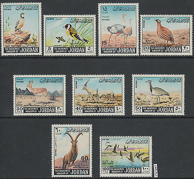 XG-AL408 JORDAN - Wild Animals, 1968 Birds, Butterflies, Fauna, Nature MNH Set