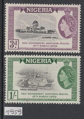 XG-AL671 NIGERIA GBC - Architecture, 1959 Self Government MNH Set