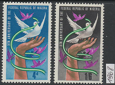 XG-AL011 NIGERIA IND - Set, 1968 Federal Republic 5Th Anniversary MNH