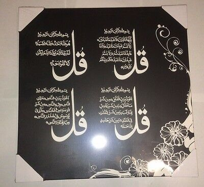 Square Canvas Frame, Islamic Frame, Muslim  Decoration. 10 Day Offer