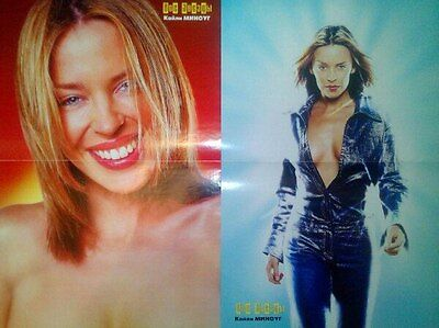 Kylie Minogue posters, magazine, articles / clippings