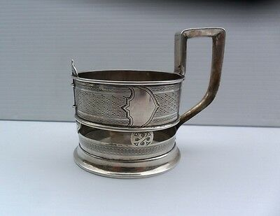 Russian Silver Glass Holder 19th Century