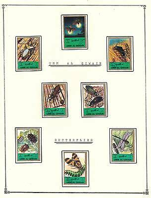 """UMM AL QIWAIN Amazing Collection V.F. Used Stamps Hinged list """" Bugs """""""