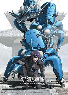 **Legit Poster** Ghost in the Shell Motoko & Tachikoma Key Art Wallscroll #9619