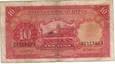 1935 Vintage China Money Banknote : Bank Of Communications 10 Yuan