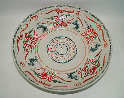 Ming dynasty swatow Zhangzhou large plate with Chinese character and fish motif