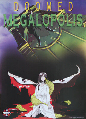 Superb Vintage Doomed Megalopolis Large Manga Anime Video in-store Promo Poster