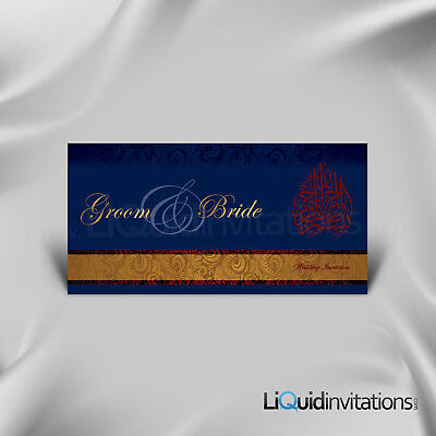 Muslim Indian Hindu Sikh and Asian Wedding Cards Invitations | Up to 500 pack