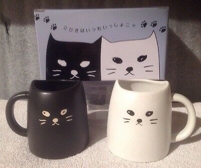 "New In Box ~ Sun Art ""black & White Cats"" Mug Set"