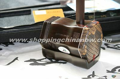 Master Aged Redwood Chinese Erhu