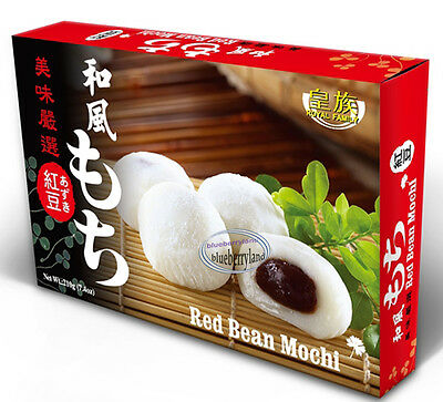 Mochi Daifuku RED BEAN Rice Cake Snack Sweet Dessert Mocchi sweets Treats snacks