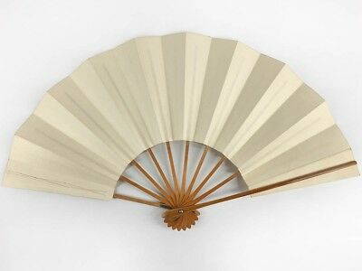 Vintage Japanese Plain White Washi Paper 'Maiogi' Folding Dance Fan: Feb17-I