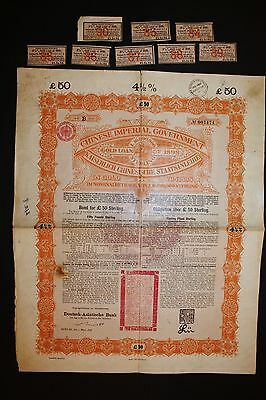 China Chinese 1898 Imperial Government Gold DAB £ 50 Pounds Coups UNC Bond Loan