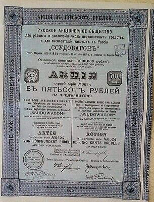 Russian St Petersbourg 1910 Ssudowagon 500 Roubles Coupons RARE UNC Bond Share