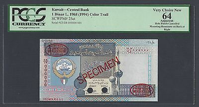 Kuwait  One Dinar L1968 (1994) P25ct Specimen Color Trial TDLR N001 Uncirculated