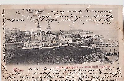 Postcard of Perm. Old Russia. Letter to Praha (Czech)  Пермь.