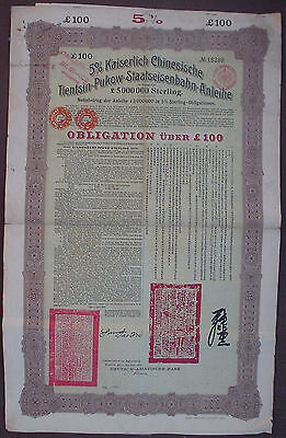 Chinese Government 5% Bond 100 £ Loan Tientsin Pukow 1908 uncancelled + coupons