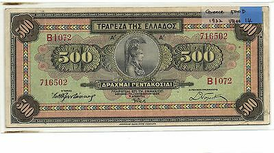 Greece 500 Drachmai 1932