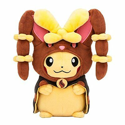 Pokemon Center Original stuffed Pikachu with poncho of Mega Lopunny