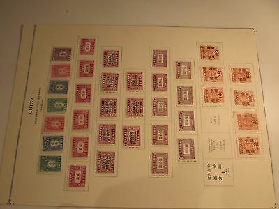 China lot stamps from estate of collector OVERPRINT STAMPS POSTAGE DUE