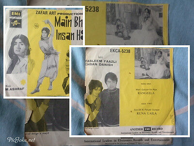 LOLLYWOOD CINEMA RECORD SINGLE EP's COLLECTION - PAKISTAN FILM SOUNDTRACK MUSIC