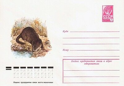 RUSSIA USSR ANIMAL MAMMAL OTTER unused pre-stamped envelope (PSE) 1979