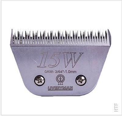 Liveryman Harmony Wide Fine 1Mm Horse Clipper Blades