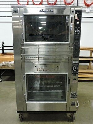 Used BK Industries SRW Rotisserie Oven With Warmer