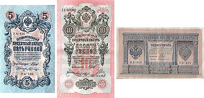 Russia 1 rubles 1898 and 5 - 10 rubles 1909