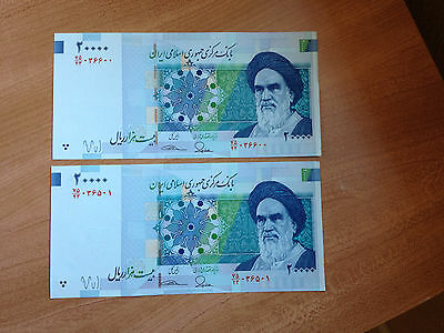 2 X 20,000 Rials Persian Iran Iranian New paper money currency