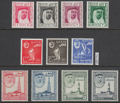 XG-AL702 QATAR - Definitives, 1961 Architecture, Birds, 11 Values MNH Set