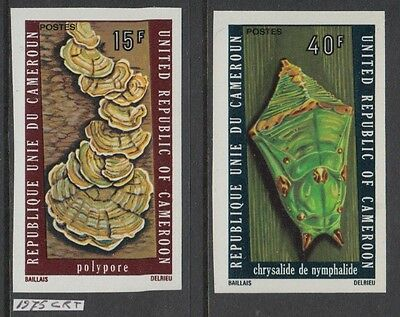 XG-AL332 CAMEROON IND - Mushrooms, 1975 Insects, Nature, Imperf. MNH Set