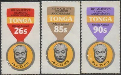 Tonga official 1978 SGO166 Birthday of King Tafau'ahau Tupou IV set MNH