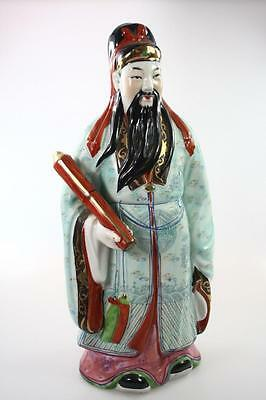 Chinese Vintage Famille Rose Hand Painted Statue Guang Gong Jing De Zhen Marked