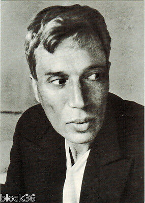 1990 Russian card with 1943 photo of B.Pasternak, verse on the back