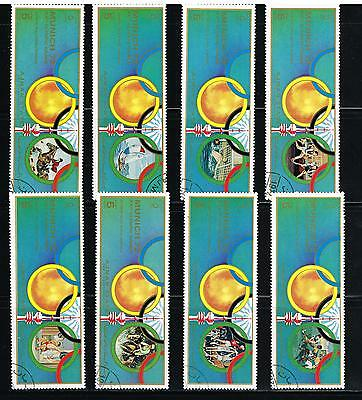 Ajman stamps - 20 NH for Munich 1972 Olympics